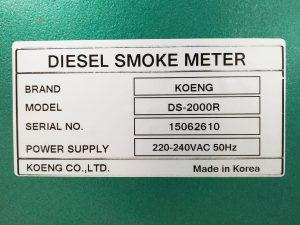 เครื่องวัดควันดำ KOENG DS-2000R